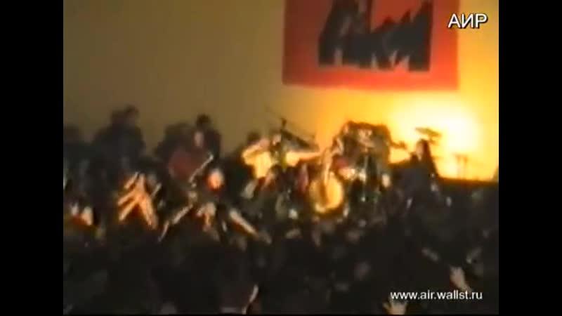 2000-11-12 - Гражданская Оборона - Про Дурачка