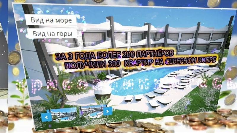 Недвижимость без ипотеки New Millennium Centre LTD