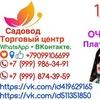 Соле Виктория 1-Д-16