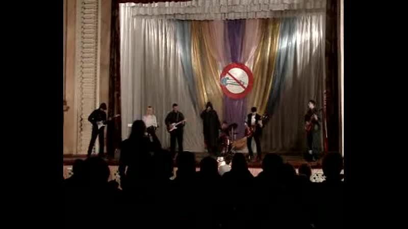 Группа Гудрон 1 ый концерт