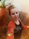 Кристина Феофанова фото #5