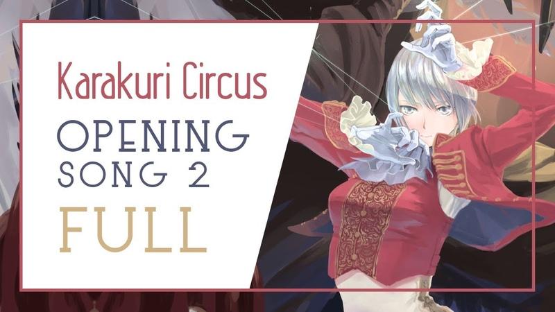 Karakuri Circus Full OP 2「Haguruma」by KANA-BOON