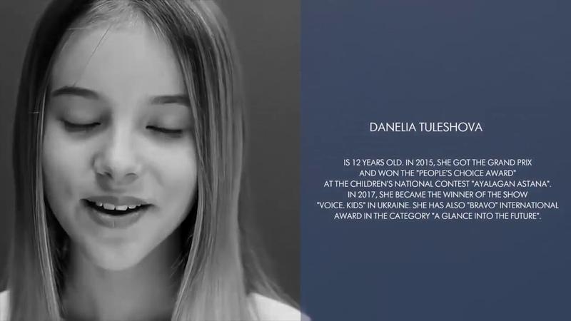 Next generation Данэлия Тулешова №14 русская версия