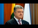 Украина расширила санкции против России