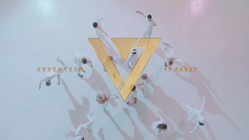 [MV] 세븐틴(SEVENTEEN)-아낀다 (Adore U)