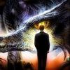 Мысли Старого Дракона (16+)