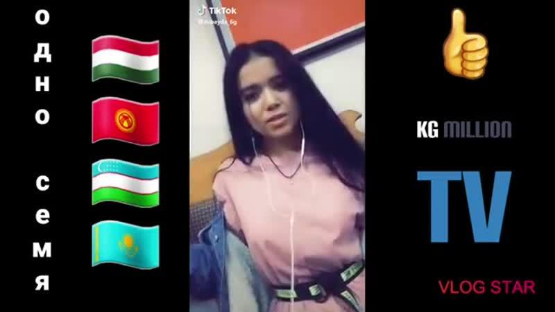 ☆☆Таджикистан☆☆ Кыргызстан☆☆ Узбекистан☆☆ Казахста(360P).mp4