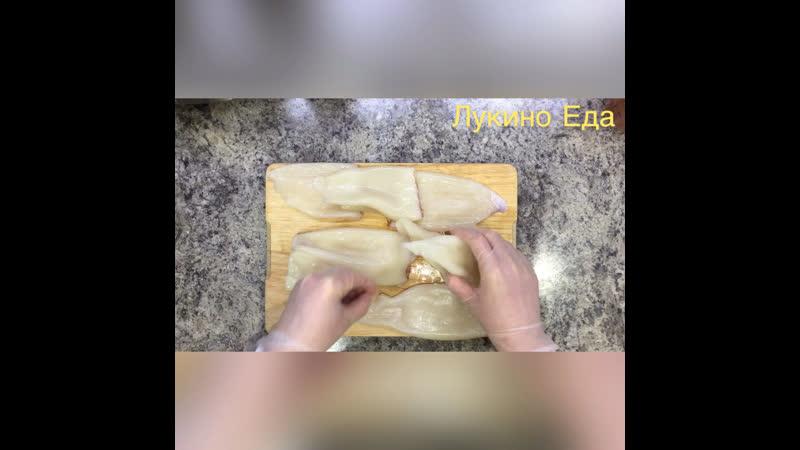 Кальмар Командорский филе
