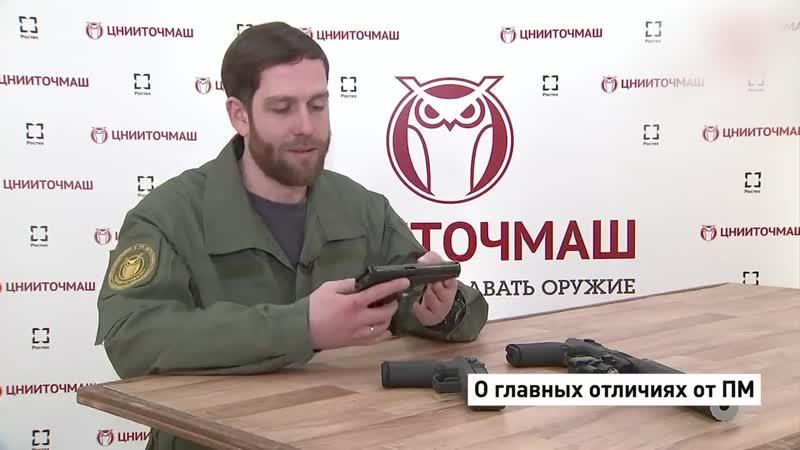 Сравнение_пистолетов_Удав__ПМ__Глок впбп jivoy63