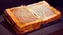 Самая сенсационная находка 21 века Что на самом деле произошло в те давние библейские времена