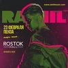 23.02 — RAMIL' — ROSTOK (ПЕНЗА)