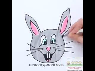 Рисуем с детьми! Родителям на заметку!
