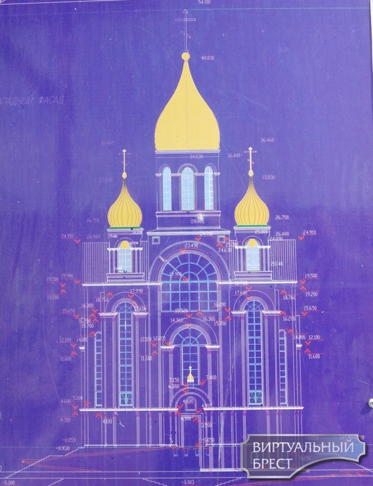 Золотые купола над Православным храмом Рождества Христова