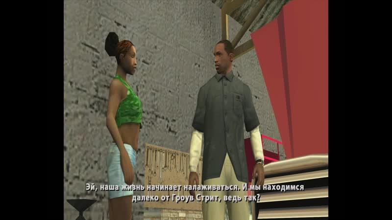 Grand Theft Auto San Andreas. Автоугонщики