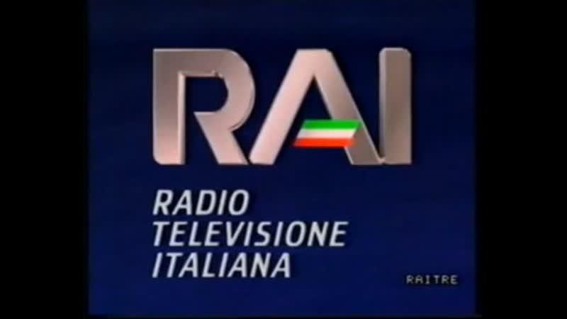 Окончание эфира (Rai Tre [Италия], 28.12.1990)