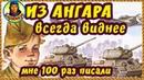 МАТ В ТРИ ХОДА! Союзник тупит? Дави на газ! Важные решения P.44 Pantera wot P44 World of Tanks P 44