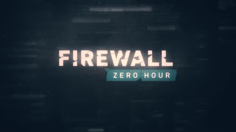 Firewall Zero Hour – Gameplay Trailer ¦ PS VR