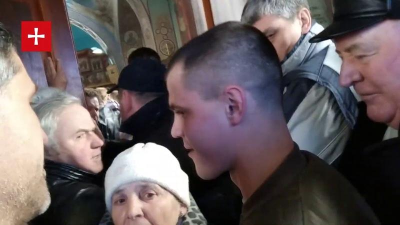 🎯 Осада храма УПЦ в Погребах Перший Козацький