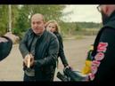 Полицейский с Рублёвки. Володя Яковлев разборки с байкерами