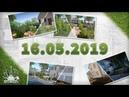 Garden Flipper DLC Trailer - Release Date