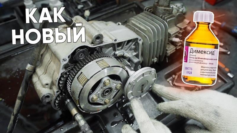 Как взбодрить двигатель старого мотоцикла ЗАЛЕЙТЕ ЭТО