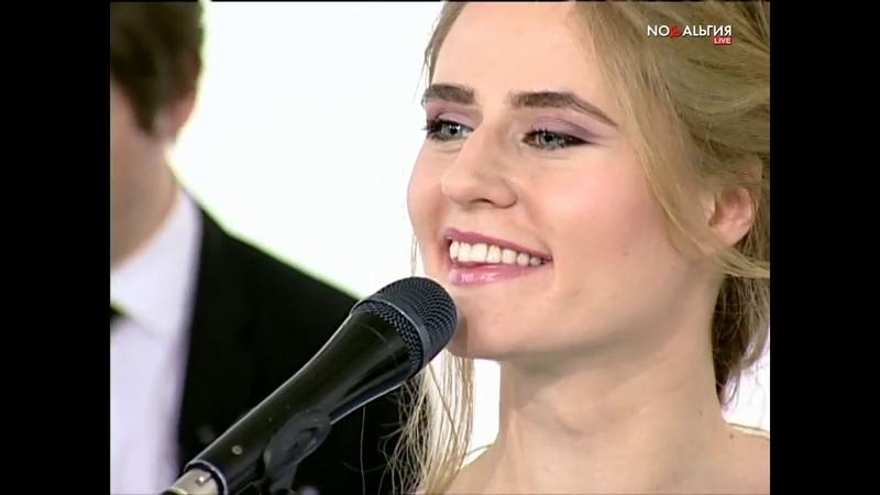 Elena et les garçons / Элена и ребята - Stop au nom de l'amour (ТК Ностальгия)