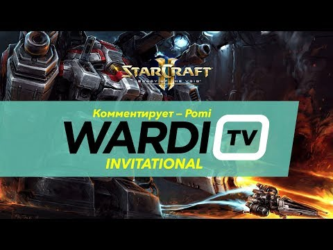 Турнир по StarCraft II Legacy of the Void(Lotv) (12.04.2019) Wardi inv. 7 - playoff
