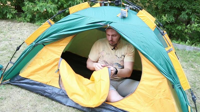 Палатка для кемпинга Greenell Трале 2 V2