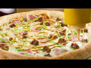 I like pizza представляет новую пиццу