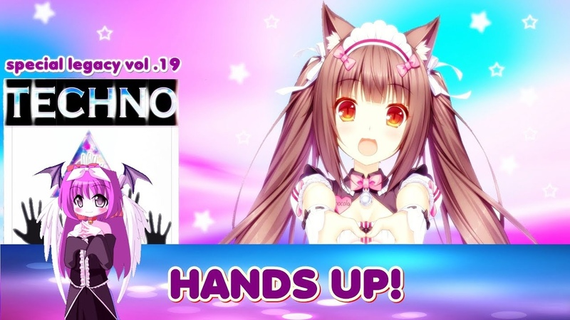 Techno 2019 Hands Up Mix - ( TECHNO TRANCE DANCE CORE - JUNE 2019) MIX 62 HD