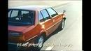 1983 MITSUBISHI LANCER FIORE JAPAN AD 1
