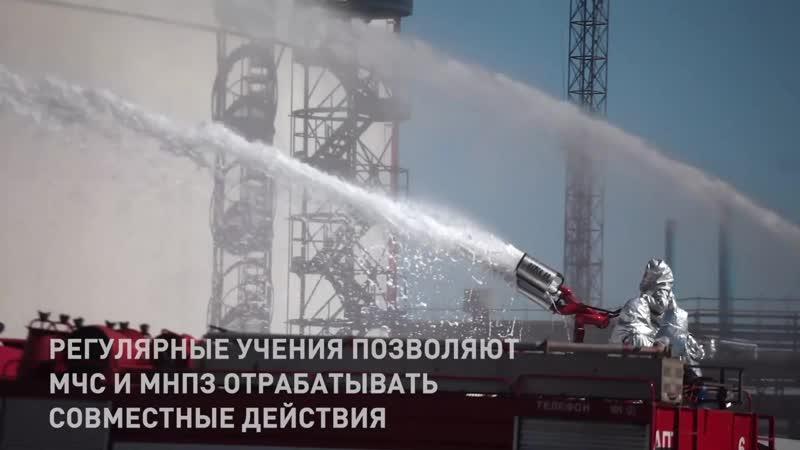 Пожарно тактические учения МЧС на московском НПЗ