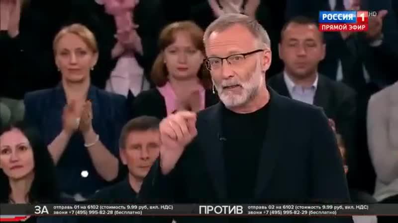 Сергей Михеев о дерибане России Западом в 90 е Обрезка Изменение Украины вступление в НАТО форматирование Зеленского