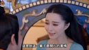Императрица Китая Фан-фильм Стас Пьеха Григорий Лепс - Она Не Твоя