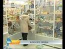 Из аптек Иркутска исчез препарат Кордарон пациенты ищут его в других городах и странах