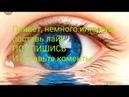 Иллюзия или обман зрения