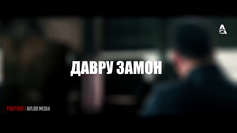 Клип Baron Давру Замон Таджикский Рэп Рэпи Точики