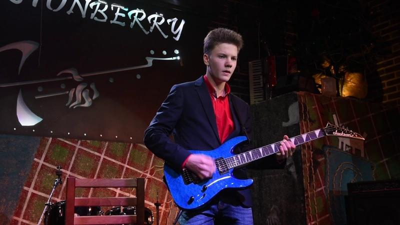 Rock'n Roll Георгий Шитов