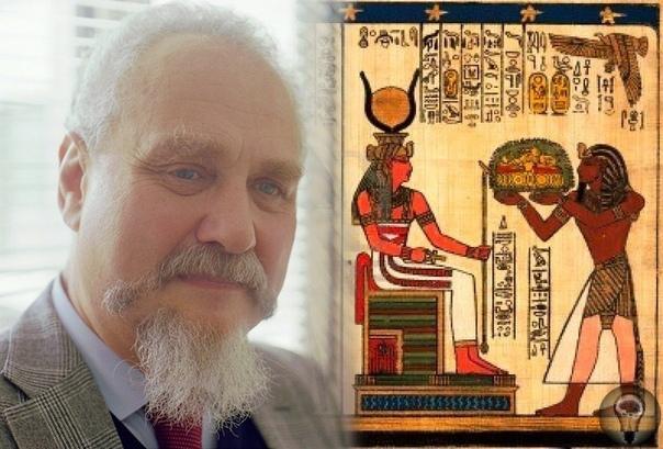 """Первые 8 лекций из авторского курса """"Древний Египет"""" на тему теологии древних египтян"""