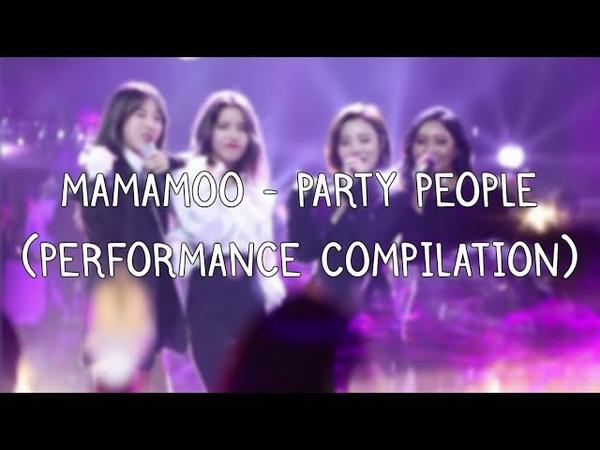 마마무 (MAMAMOO) - 파티피플 노래 모음 (Party People Performance Compilation)
