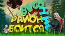GAME COUB 2 - Лучшие приколы из игр Баги Смешные моменты Фейлы