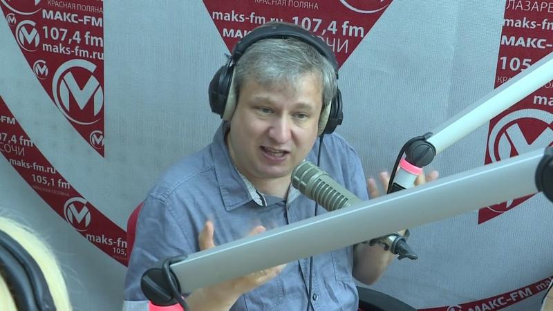 Антон Долин в эфире МАКС FM о Рокетмен Сокурове и русском кино