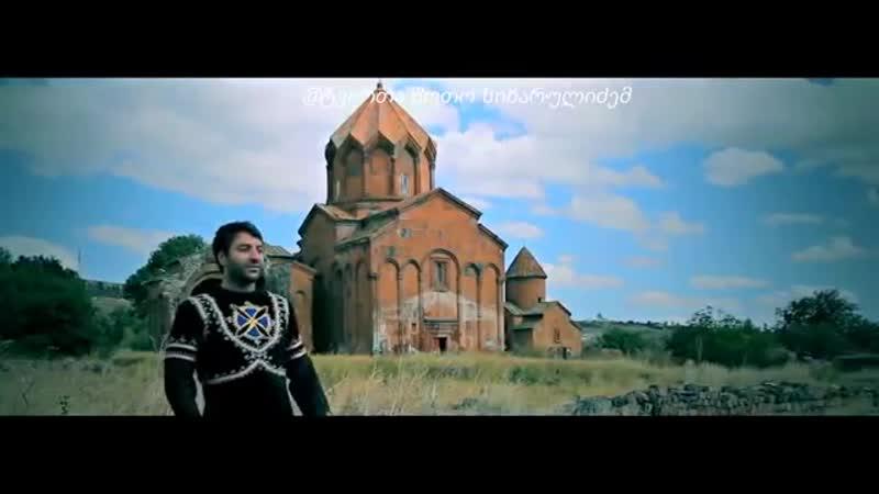 სერობ აჯემიანის ვიდეო ქართული სიმღერა ყვავილების ქვეყანა