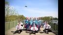 Детский образцовый хореографический ансамбль «Тихвинка»