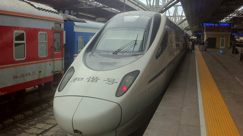 Shenyang - Beijing with CRH5 High-Speed Train 高速列车沉阳北京