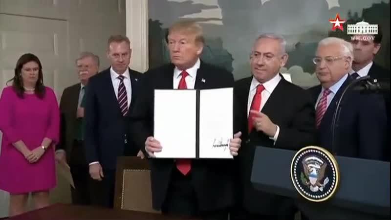 Дональд Трамп подписал документ о признании суверенитета Израиля над Голанскими высотами