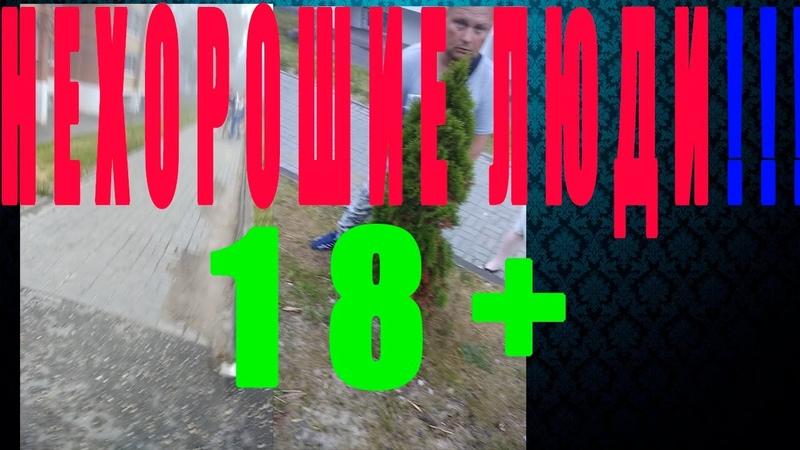 18!ОТВРАТИТЕЛЬНО НА ТАКОЕ СМОТРЕТЬНЕКУЛЬТУРНЫЕ ЛЮДИ!