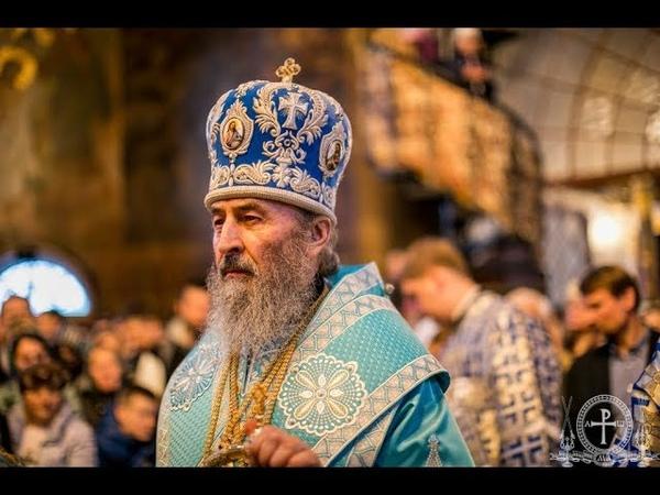 Архангельский глас Предстоятель поет величание Благовещению Пресвятой Богородицы