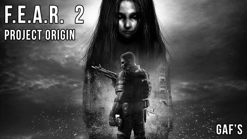 F.E.A.R. 2: Project Origin /1 серия/ НАЧАЛО