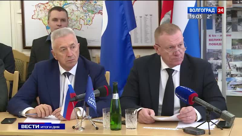 Депутат Гасан Набиев исключен из партии Единая Россия